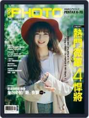 DIGI PHOTO (Digital) Subscription February 17th, 2017 Issue