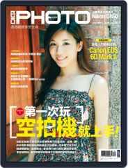 DIGI PHOTO (Digital) Subscription October 16th, 2017 Issue