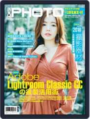 DIGI PHOTO (Digital) Subscription April 13th, 2018 Issue