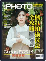 DIGI PHOTO (Digital) Subscription October 17th, 2018 Issue