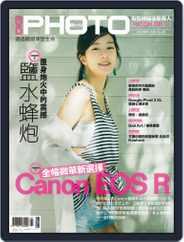 DIGI PHOTO (Digital) Subscription January 17th, 2019 Issue