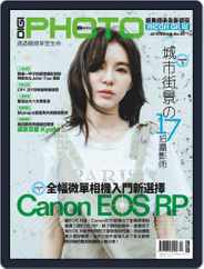 DIGI PHOTO (Digital) Subscription April 16th, 2019 Issue