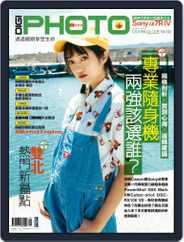 DIGI PHOTO (Digital) Subscription October 16th, 2019 Issue