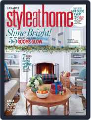 Style At Home Canada (Digital) Subscription November 1st, 2018 Issue