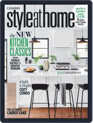 Style At Home Canada (Digital) Subscription March 1st, 2019 Issue