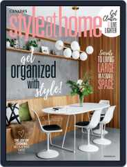 Style At Home Canada (Digital) Subscription March 1st, 2020 Issue