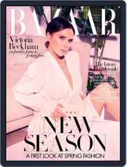 Harper's Bazaar UK (Digital) Subscription February 1st, 2020 Issue