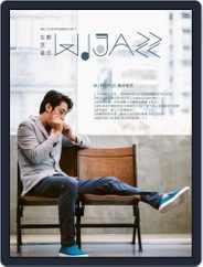 WIJAZZ 爵式生活誌 (Digital) Subscription October 18th, 2017 Issue
