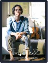 WIJAZZ 爵式生活誌 (Digital) Subscription August 13th, 2018 Issue