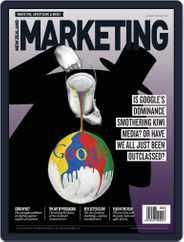 NZ Marketing (Digital) Subscription December 15th, 2013 Issue