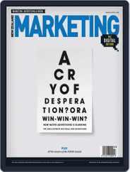 NZ Marketing (Digital) Subscription March 8th, 2015 Issue