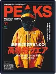 PEAKS ピークス (Digital) Subscription October 17th, 2019 Issue
