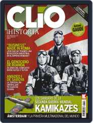 Clio (Digital) Subscription May 30th, 2014 Issue