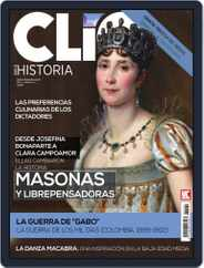 Clio (Digital) Subscription March 1st, 2015 Issue