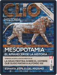 Clio (Digital) Subscription July 1st, 2015 Issue