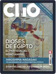 Clio (Digital) Subscription August 1st, 2015 Issue