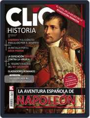 Clio (Digital) Subscription October 1st, 2016 Issue