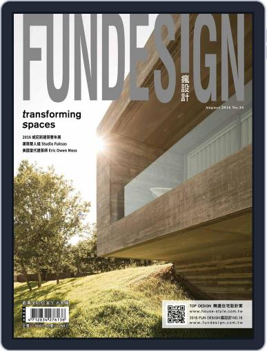 Fundesign 瘋設計 August 30th, 2016 Digital Back Issue Cover