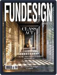 Fundesign 瘋設計 (Digital) Subscription December 22nd, 2017 Issue