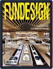 Fundesign 瘋設計 (Digital) Subscription April 23rd, 2018 Issue