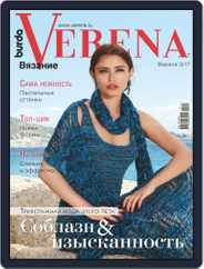 Verena (Digital) Subscription May 1st, 2017 Issue