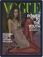 Vogue Australia (Digital) Subscription March 1st, 2020 Issue