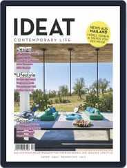 IDEAT Deutschland (Digital) Subscription August 1st, 2018 Issue