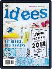 Idees (Digital) Subscription January 1st, 2018 Issue