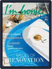 I'm Home. アイムホーム (Digital) Subscription July 13th, 2018 Issue