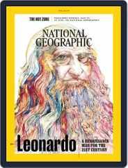 National Geographic Magazine - UK (Digital) Subscription May 1st, 2019 Issue
