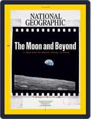 National Geographic Magazine - UK (Digital) Subscription July 1st, 2019 Issue
