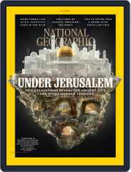 National Geographic Magazine - UK (Digital) Subscription December 1st, 2019 Issue