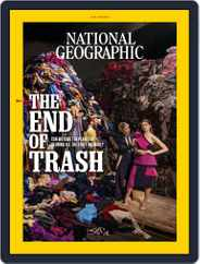 National Geographic Magazine - UK (Digital) Subscription March 1st, 2020 Issue