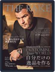 THE RAKE JAPAN EDITION ザ・レイク ジャパン・エディション (Digital) Subscription May 24th, 2019 Issue