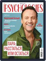Psychologies Russia (Digital) Subscription February 1st, 2019 Issue
