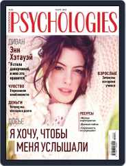 Psychologies Russia (Digital) Subscription March 1st, 2019 Issue