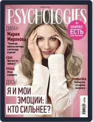 Psychologies Russia (Digital) Subscription April 1st, 2019 Issue