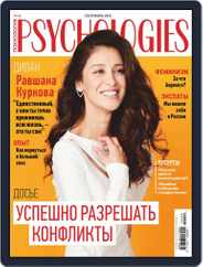 Psychologies Russia (Digital) Subscription September 1st, 2019 Issue