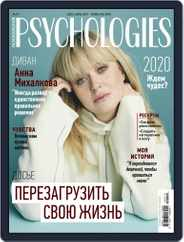 Psychologies Russia (Digital) Subscription December 1st, 2019 Issue