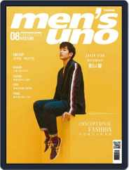 Men's Uno (Digital) Subscription August 8th, 2019 Issue