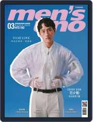 Men's Uno (Digital) Subscription March 10th, 2020 Issue