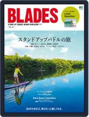 BLADES(ブレード) (Digital) Subscription May 24th, 2015 Issue