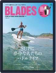 BLADES(ブレード) (Digital) Subscription August 25th, 2015 Issue