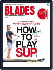 BLADES(ブレード) (Digital) Subscription June 27th, 2016 Issue
