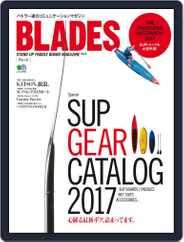 BLADES(ブレード) (Digital) Subscription March 1st, 2017 Issue
