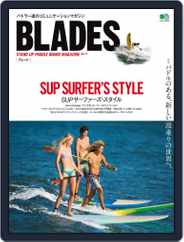 BLADES(ブレード) (Digital) Subscription September 28th, 2017 Issue