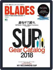 BLADES(ブレード) (Digital) Subscription March 27th, 2018 Issue