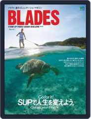 BLADES(ブレード) (Digital) Subscription June 27th, 2018 Issue