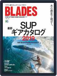 BLADES(ブレード) (Digital) Subscription April 22nd, 2019 Issue
