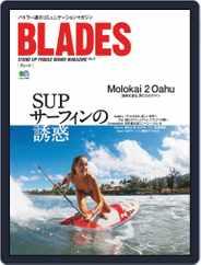 BLADES(ブレード) (Digital) Subscription October 22nd, 2019 Issue
